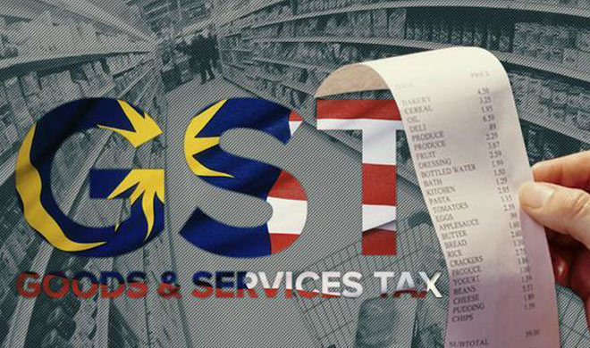 GST Roadmap to strong nation