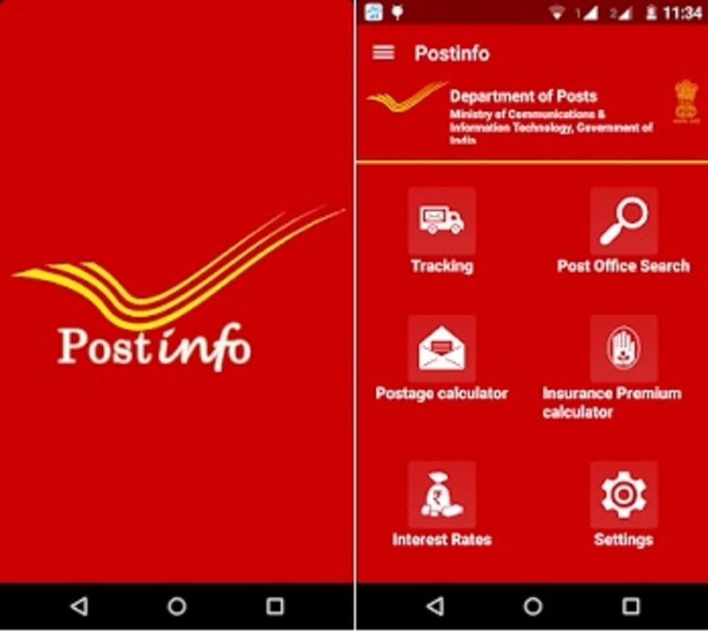 india-post-app