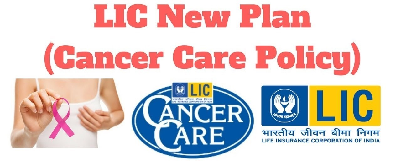 LIC CANCER PLAN