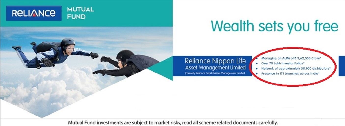 National insurance company ipo date